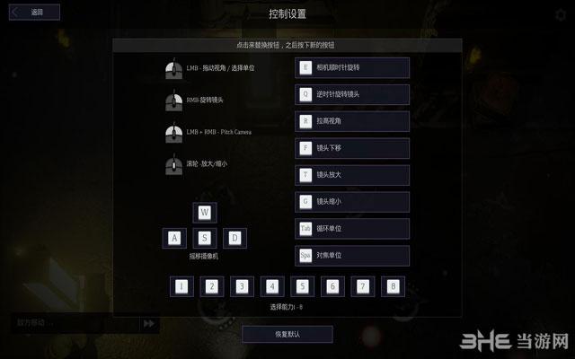 战锤40K:死亡守望加强版截图4