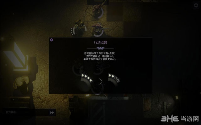 战锤40K:死亡守望加强版截图5
