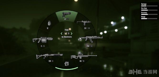 侠盗猎车手5 Half-Life 2 手枪MOD截图1
