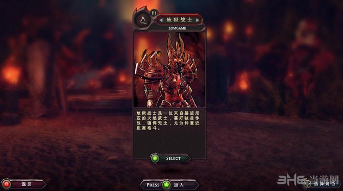 霸王:邪恶联盟简体中文汉化补丁截图0