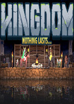 王国(Kingdom)中文破解版