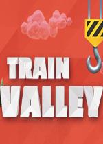 火车山谷(Train Valley)集成德国DLC破解版v1.1.2