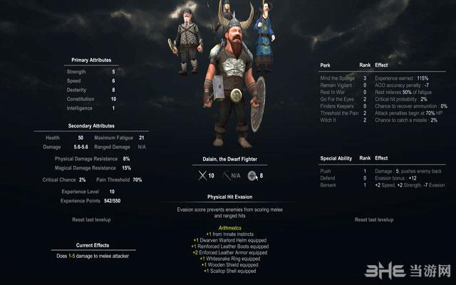 矮人之旅截图3