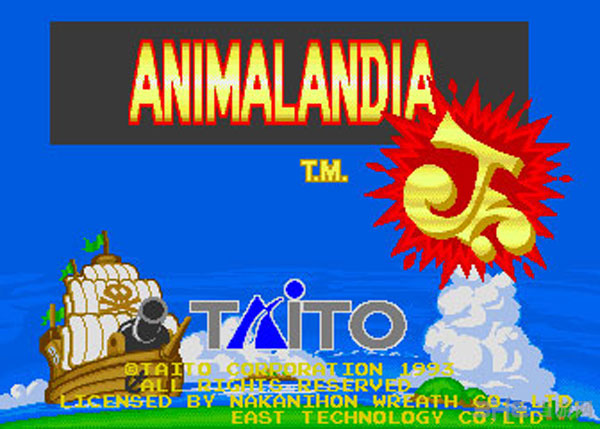 阿尼玛兰达海盗截图0