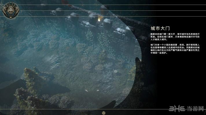 剑湾传奇正式版2号升级档+破解补丁截图0
