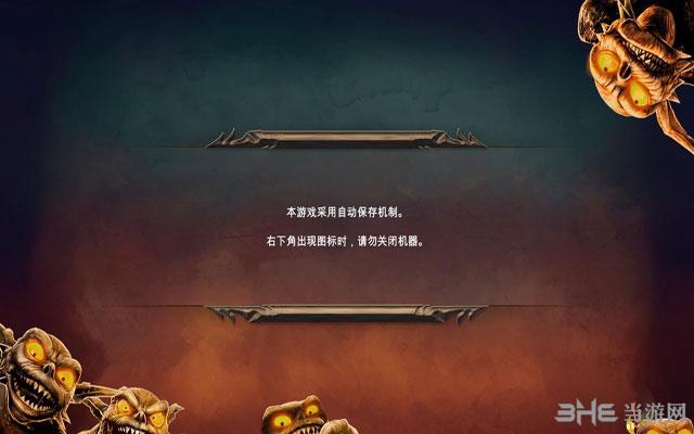 霸王:邪恶联盟截图1