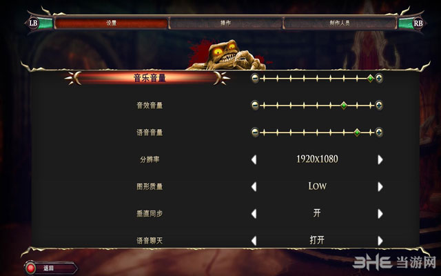 霸王:邪恶联盟截图2