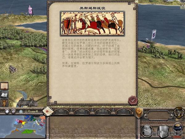 中世纪2再征服截图3