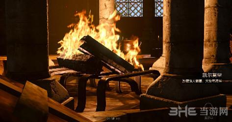巫师3:狂猎可以升级到八十MOD截图0