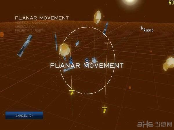 星系舰队截图4