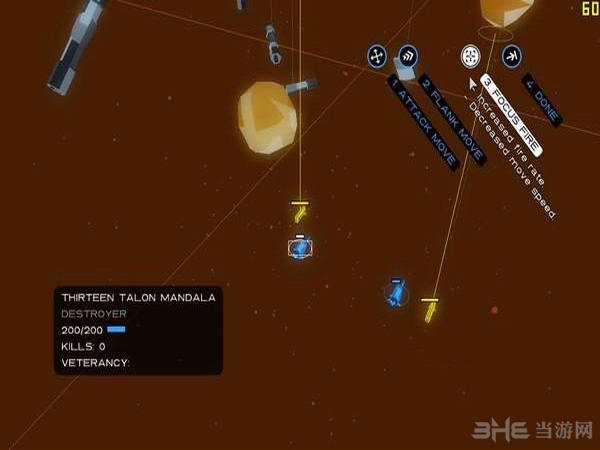星系舰队截图5