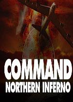 命令:北方地狱(Command: Northern Inferno)破解版