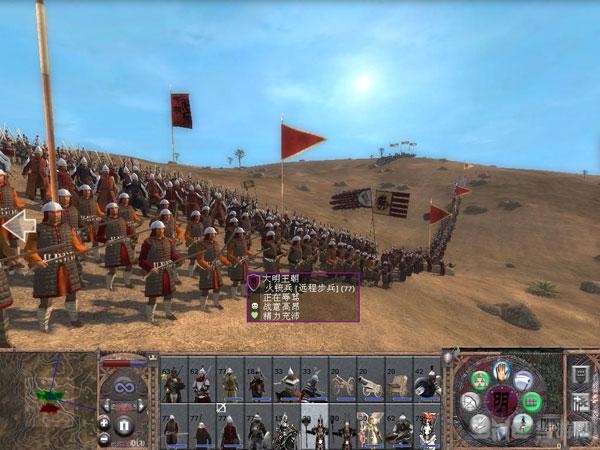 中世纪2全面战争纪元截图1