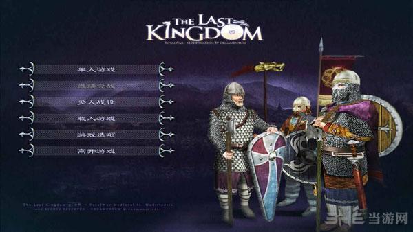 中世纪2最后的王国截图0