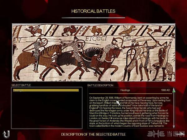 罗马全面战争侠义骑士截图0