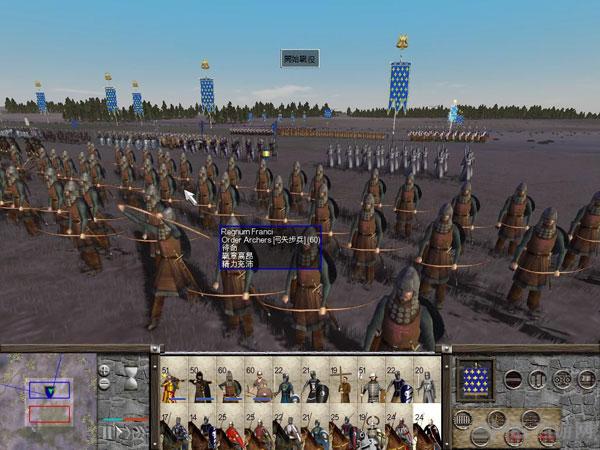 罗马全面战争侠义骑士截图2