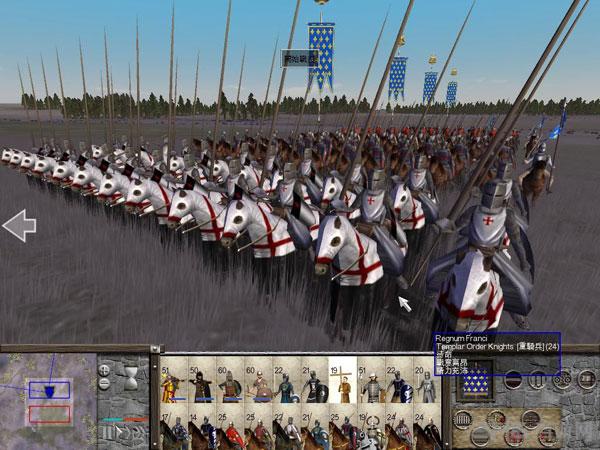 罗马全面战争侠义骑士截图4