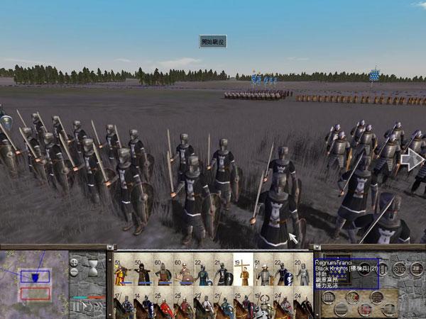 罗马全面战争侠义骑士截图3