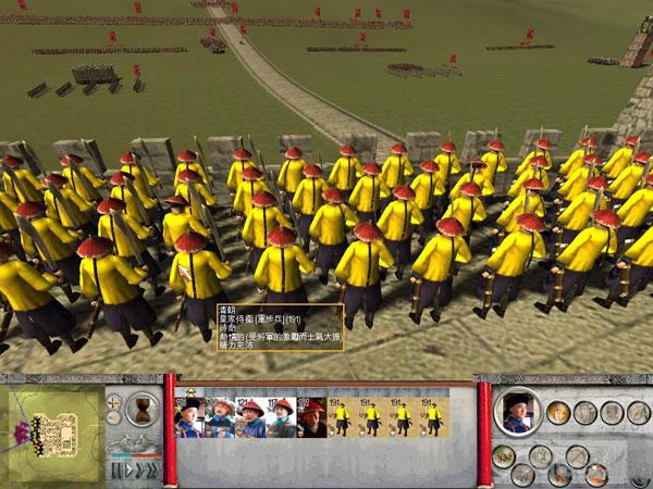 大清帝国全面战争截图4