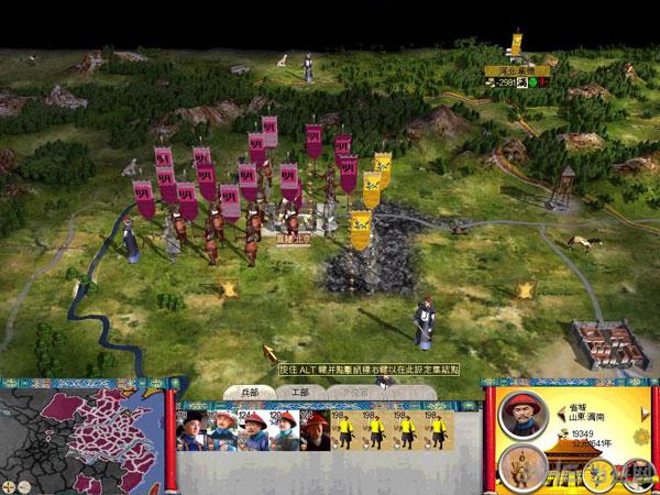 大清帝国全面战争截图3