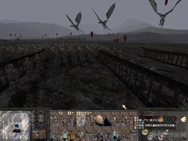 罗马魔戒全面战争截图3