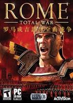 罗马成吉思汗全面战争