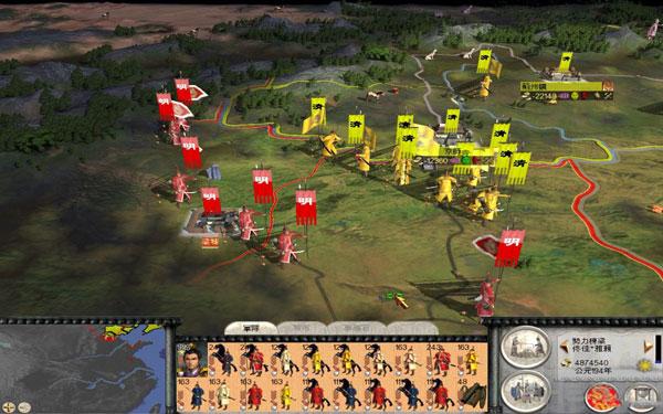 大明1644全面战争截图1