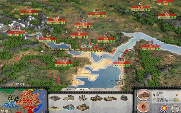 大明1644全面战争截图2