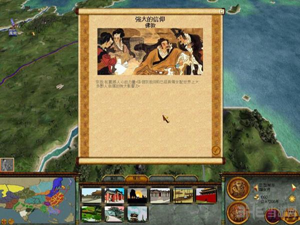 罗马成吉思汗全面战争截图2