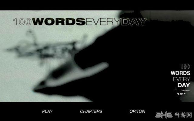 每天100个单词截图0