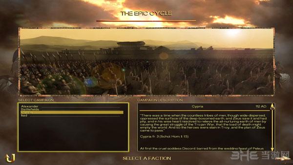 罗马全面战争卓越史诗时代截图1