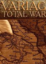 罗马全面战争瓦良格MOD版v1.2