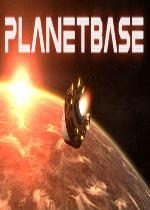 星球基地(Planetbase)中文破解版v1.0.7