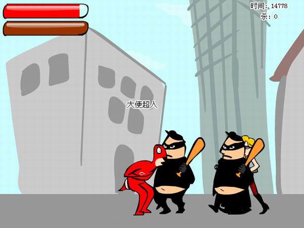 大便超人保卫战截图3