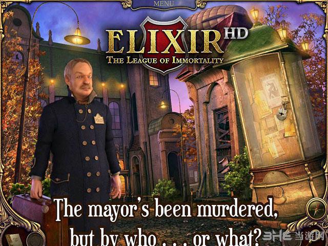 Elixir:永生联盟截图0