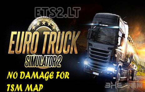 欧洲卡车模拟2 TSM地图无损MOD截图0
