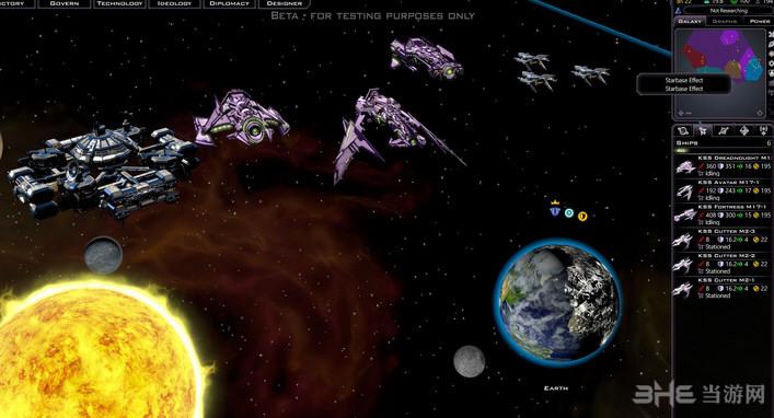 银河文明3 15号升级档+DLC+破解补丁截图0