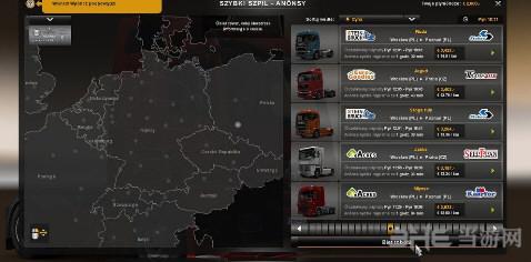 欧洲卡车模拟2 MAN TGX生锈MOD截图0
