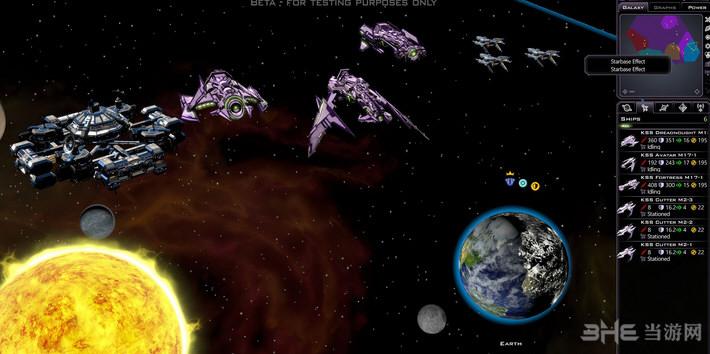 银河文明3 14号升级档+DLC+破解补丁截图0