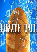 解谜圆球(Puzzle Ball)硬盘版v1.0.7A