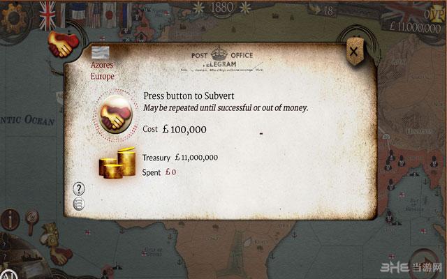 殖民征服截图0