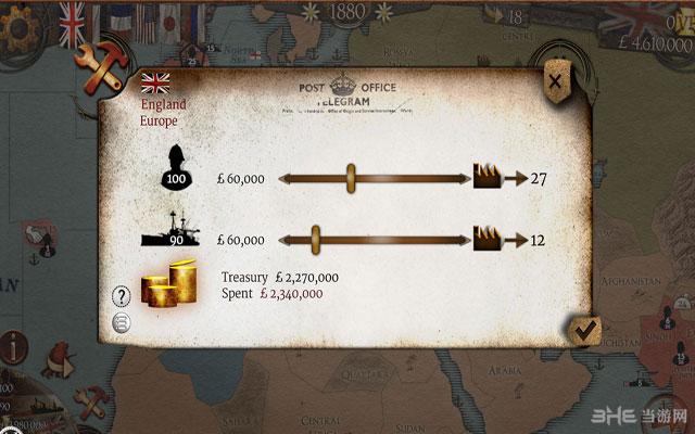 殖民征服截图1