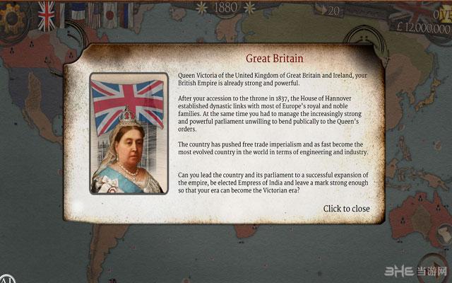 殖民征服截图3