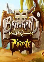 勇者大陆:海盗