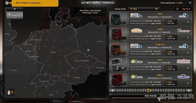 欧洲卡车模拟2 DAFXF欧6最新仪表盘MOD截图0