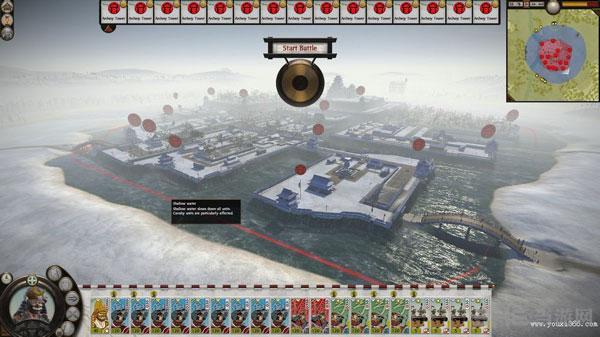 幕府将军2战略大师截图3