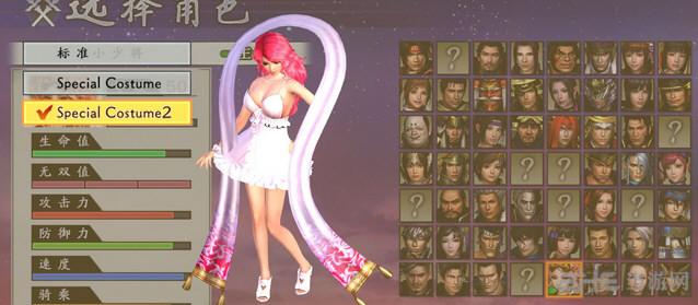 战国无双4-2 小少将粉红恋人白装DLC MOD截图0