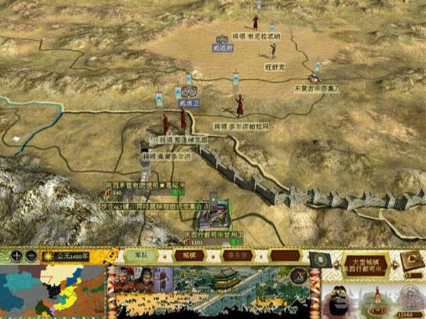 中世纪2靖难燕云全面战争截图1