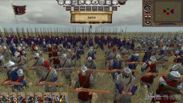 中世纪2布拉特钢全面战争截图3