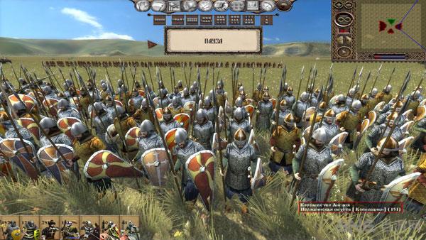 中世纪2布拉特钢全面战争截图2